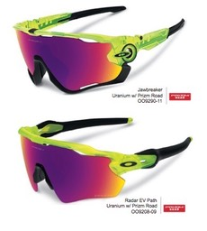 Oakley LTD Edition